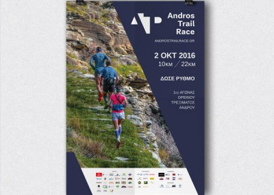 Andros Trail Race 2016 Prints