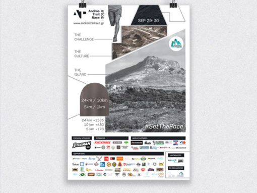 Andros Trail Race 2018 Prints
