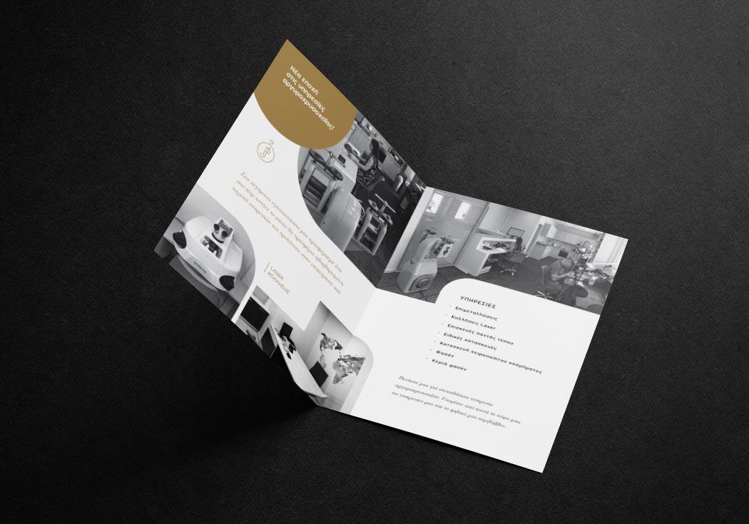 Jewel Profile Leaflet Design