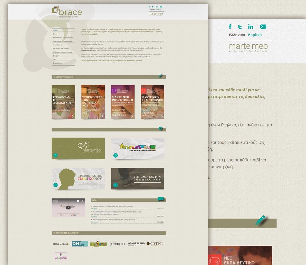 Brace Website