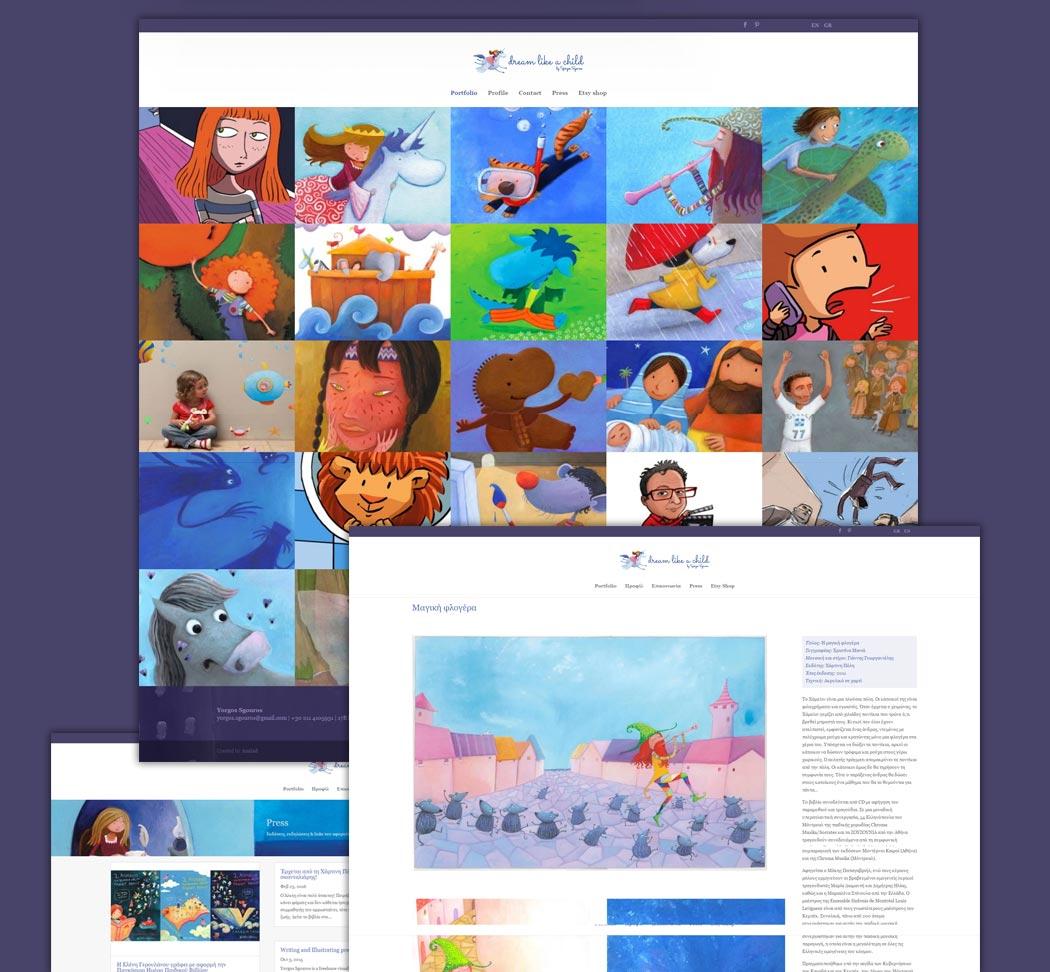 Dream like a child Website