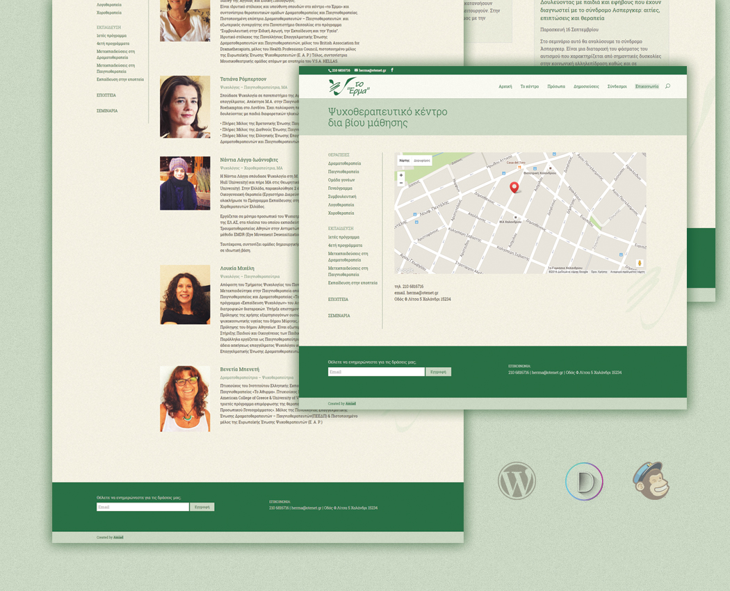 Herma Dramatherapy Website