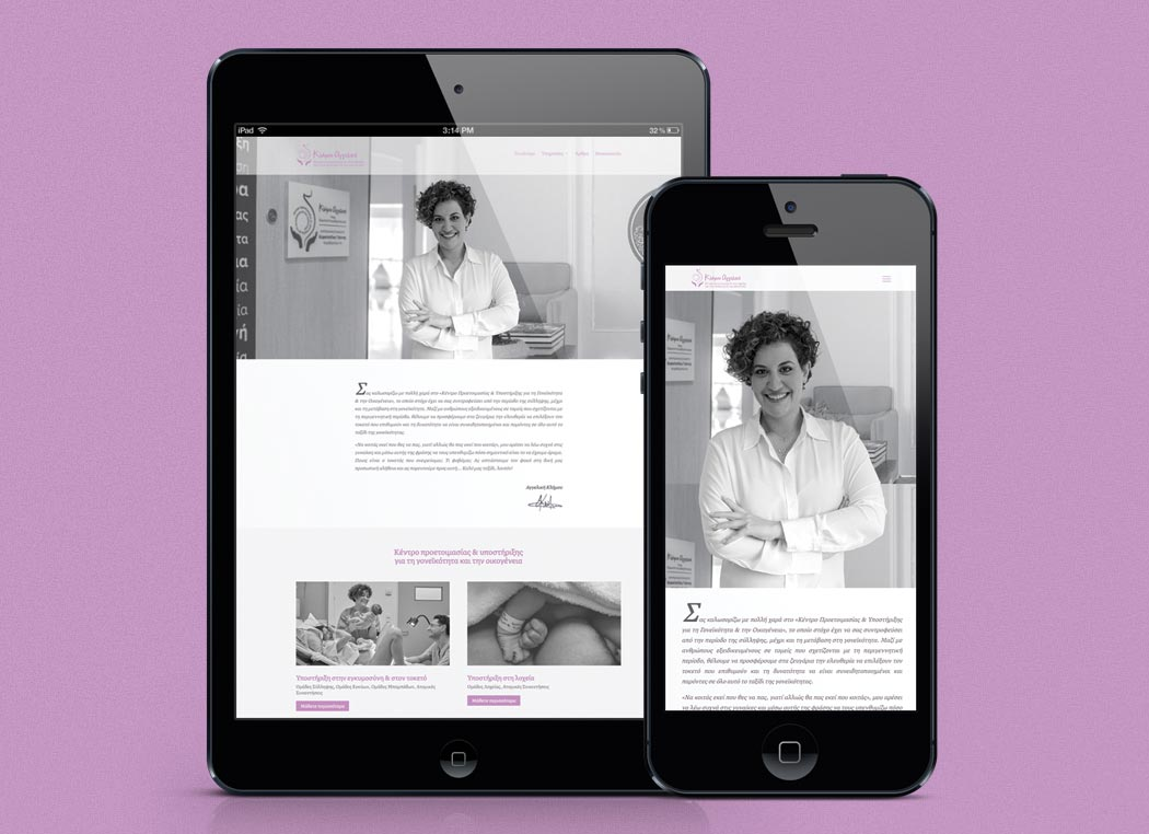 KIlimi Ageliki Website