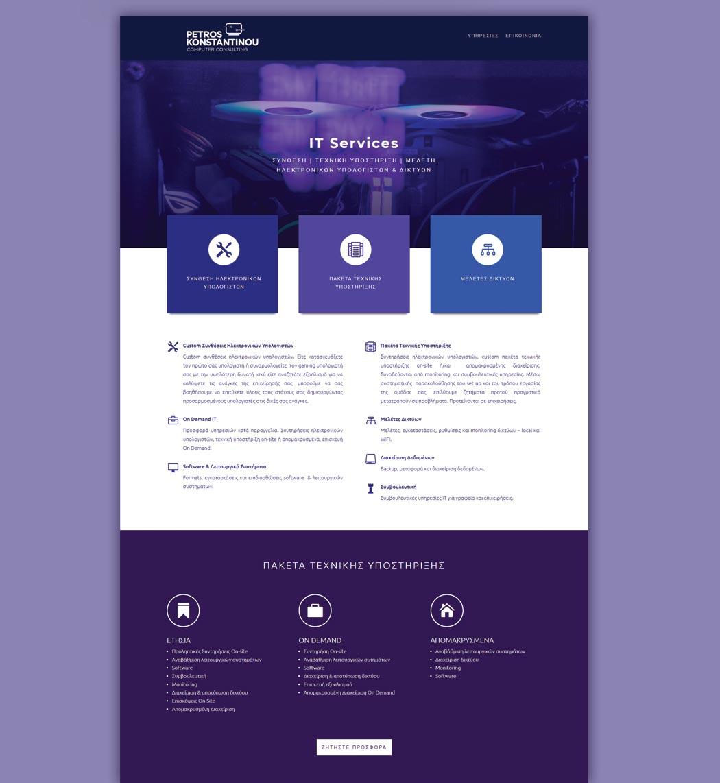 Petros Konstantinou Website