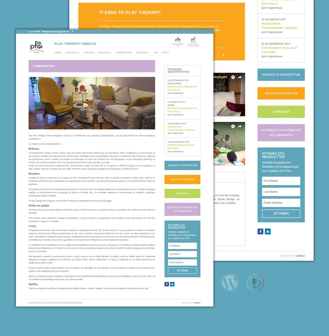 Play Therapy Greece Website